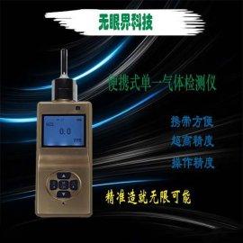 西安手持式氧气检测仪**价格