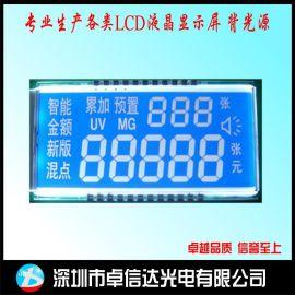 厂家设计 定制lcd段码液晶屏 VA黑膜lcd液晶屏 段码液晶屏厂家