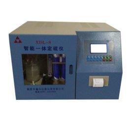 鑫达XDL-8重油含**量化验设备 液体**含量测定仪