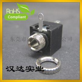 PJ-301M 带螺母铜口耳机插座 音频插座 3.5耳机180度3脚接线式