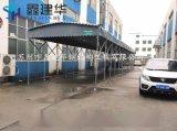 上海金山区定做伸缩移动遮阳棚推拉折叠雨蓬活动蓬移动车棚仓储雨篷厂家直销