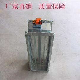 电动多叶调节阀 中央空调制冷通风设备 蝶阀电动风量调节阀