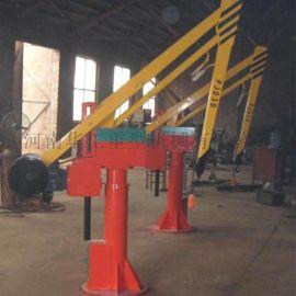 平衡单臂吊 PJ010小型平衡吊 起重机平衡吊