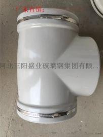 玻璃钢阀门保温套、阀门保温罩壳、玻璃钢保温罩壳