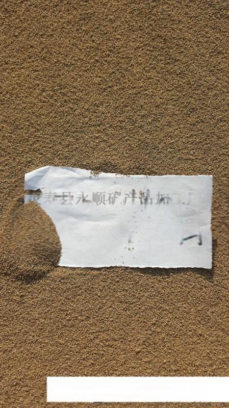 沧州有便宜烘干沙供应
