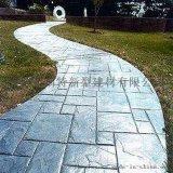 潍坊寒亭区 艺术压花地坪施工承接 彩色水泥压印地坪 彩色压花路面