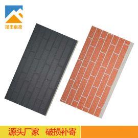 外墙用金属面保温装饰板金属雕花板厂家直销