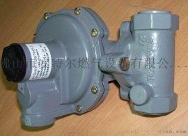 安特尔批发出售美国费希尔FISHER  S402燃气调压器