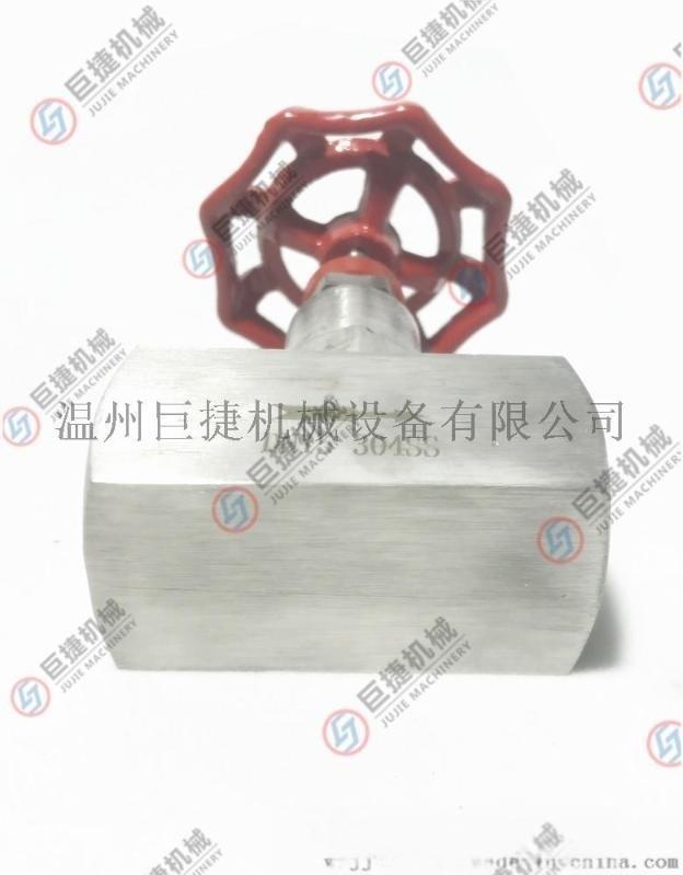 江蘇用戶指定針型截止閥 J13W不鏽鋼內螺紋截止閥