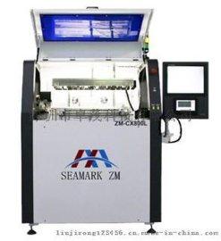 全自动除锡机ZM-CX900