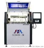 全自動除錫機ZM-CX900