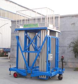 单柱铝合金升降机电动液压移动式升降机货梯