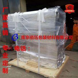 大型机械防湿防锈真空包装袋 大型机械防潮真空包装袋