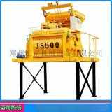 匯富機械js500強制式混凝土攪拌機