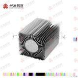广东 兴发铝材厂家直销6063T6铝合金型材散热器