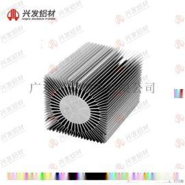 广东|兴发铝材厂家**6063T6铝合金型材散热器