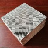 FWCC系列蜂窩陶瓷有機廢氣淨化催化劑