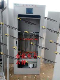 安全智能型电力工具柜!金能电力