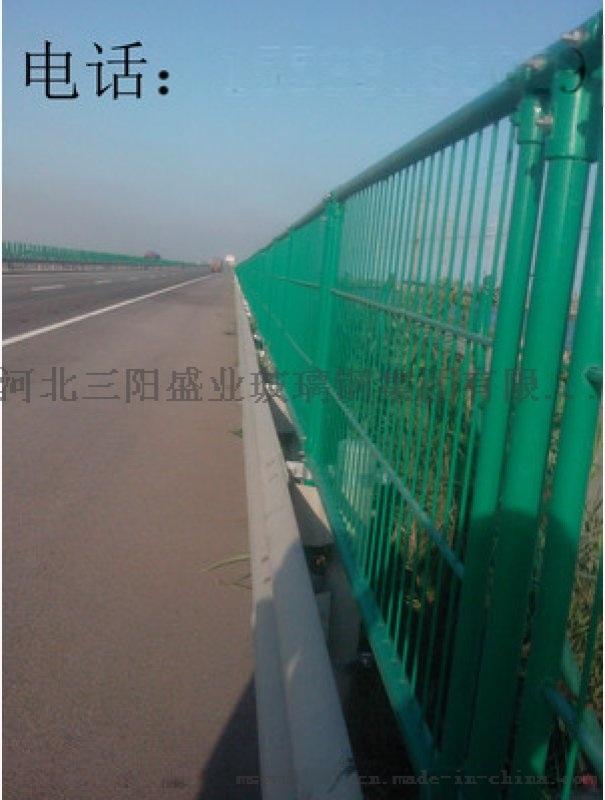 護欄網高速公路護欄網 果園圍欄網 停車場防護網