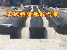 江北区桥梁空心板橡胶气囊