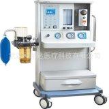 金陵-01A型麻醉機,呼吸麻醉機,麻醉工作站