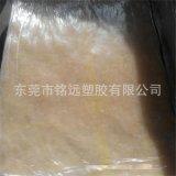 耐油丁腈橡胶 NBR 日本JSR N240S氢化丁晴橡胶