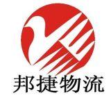 上海到美国国际海运拼柜出口专线