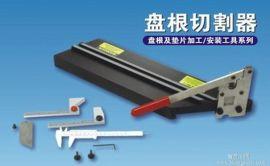 生产供应   盘根刀  盘根取出器