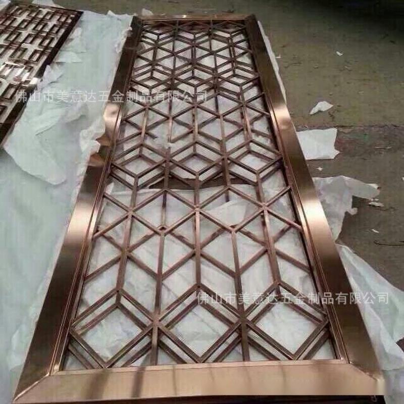屏风镂空雕花隔断  中式不锈钢镂空屏风隔断