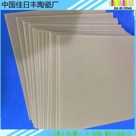 氧化铝陶瓷散热基板氮化铝陶瓷片高热导散热陶瓷基板厂家直销大片