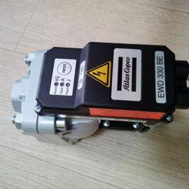 原裝EWD330無油機排水器1613881001