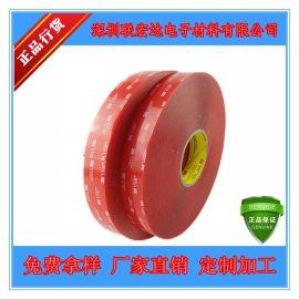 3M4905紅膜原裝正品透明亞克力泡棉雙面膠帶 高粘VHB雙面膠帶
