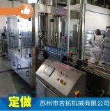 厂家直销 三合一全自动饮料灌装机 小瓶装果汁饮料设备生产线