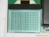 供應12864液晶模組(LCD)