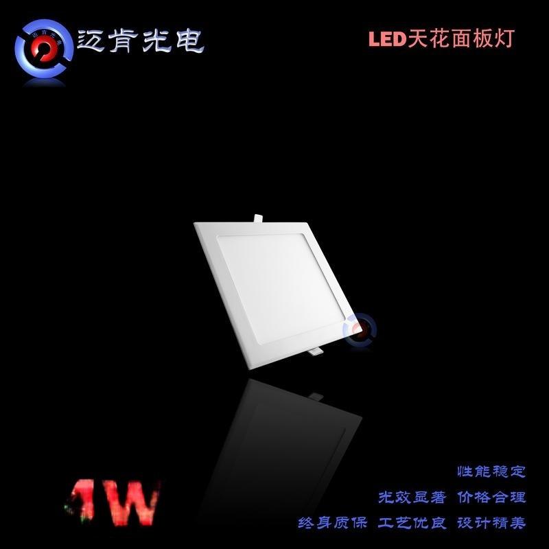 廠家直銷led工程照明燈具方形鋁材噴白暗裝LED面板燈4W卡扣式面板