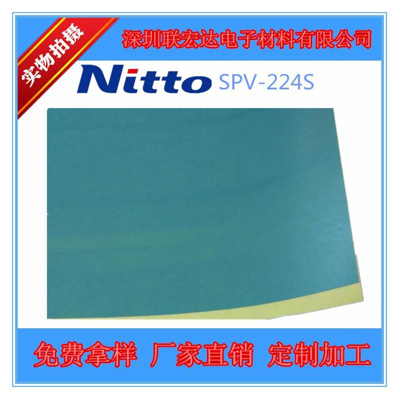 供应半导体硅片/晶圆切割蓝膜 UV膜切割保护膜 日东SPV-224S蓝膜