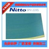 供應半導體矽片/晶圓切割藍膜 UV膜切割保護膜 日東SPV-224S藍膜