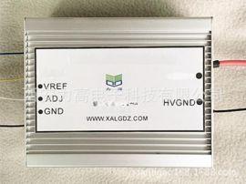 高压直流发生器模块电源HVW24X-20KVNR11 输出电压20KV可调