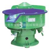 廠家提供供應振動研磨拋光機 出料口振動研磨拋光機