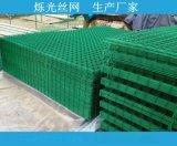 广州钢筋网 碰焊网 养殖家畜镀锌钢丝网厂家