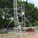 厂家直销平台6米移动斜梯架,单宽铝合金脚手架 家装布景搭建