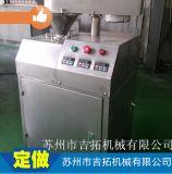 厂家直销 GL2-25半自动实验用干法制粒机 苏州市触摸屏干法制粒机