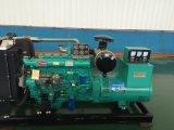 潍坊鲁柴柴油发电机150KW潍柴系列原厂制造商可配静音箱自动化停电自切换上柴康明斯联系人:宋13375369201