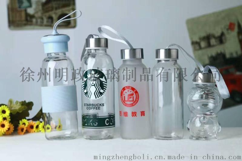 山東玻璃瓶,磨砂玻璃瓶,迷你玻璃瓶,玻璃瓶可樂