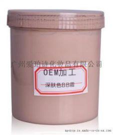 微商护肤品OEM 化妆品代加工一条龙服务