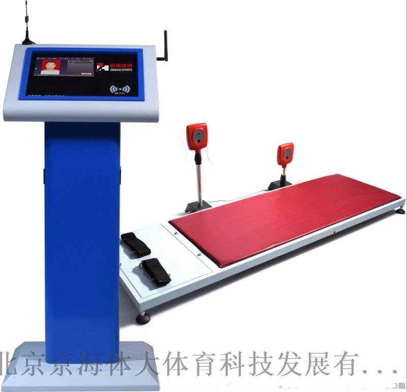 京海JH3000仰臥起坐測試儀