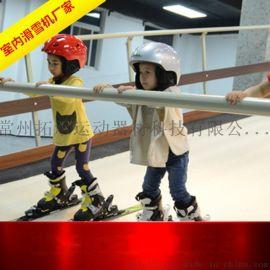 滑雪模拟器 儿童滑雪模拟器厂家