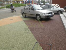 生态透水砖 替代品 彩色高强透水混凝土