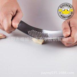 出口 430不鏽鋼 手動搗蒜器 蒜蓉器 加厚壓蒜器 蒜泥器 簡易清洗