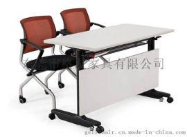 会议室条形桌,可折叠培训桌,折叠桌厂